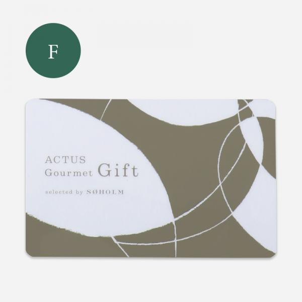 ACTUS Gourmet Gift FOREST/ダークグリーン