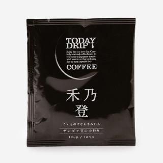 TODAY DRIP COFFEE 禾乃登(1CUP)